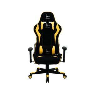 Scaun gaming Gembird Scorpion Black Yellow