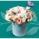 cutie cu flori ziua indragostitilor